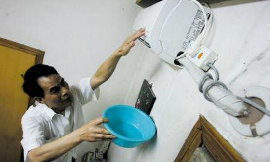 空调漏水是什么原因_空调漏水怎么办