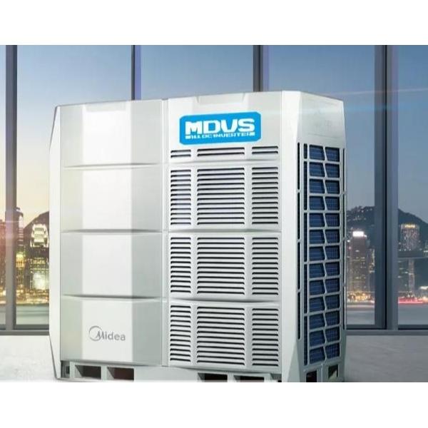 美的中央空调助力新基建电网建设