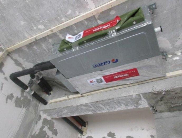 格力风管式空调机