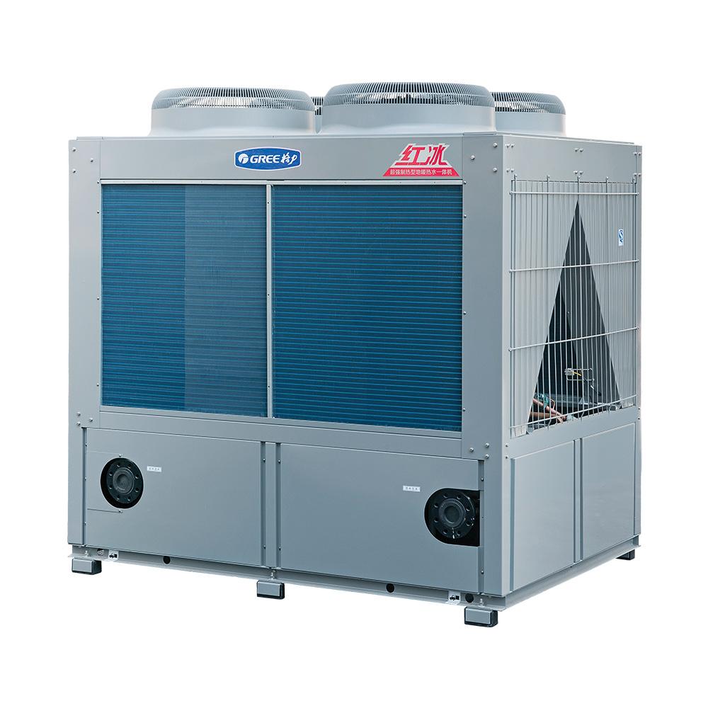格力中央热水器-红冰空气能地暖(热水)机组