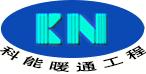 无锡科能环境设备工程有限公司