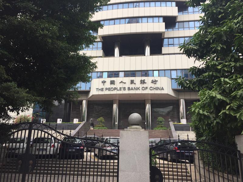 中国人民银行(三菱电机)-无锡科能环境设备工程有限公司