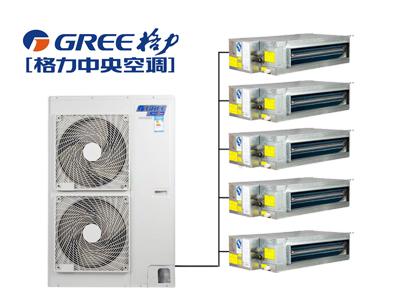 中央空调耗电量大吗
