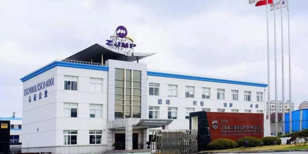 麦克维尔中央空调案例-安徽紫江工厂