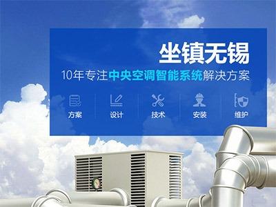 热烈祝贺无锡科能环境设备工程有限公司网站上线
