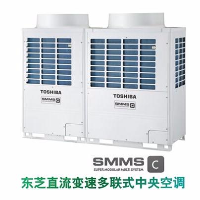 无锡东芝中央空调Super MMS-c系列